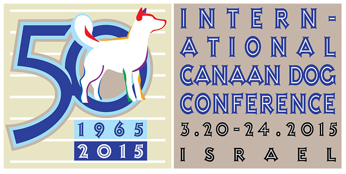 The Israel Canaan Dog - International Conference